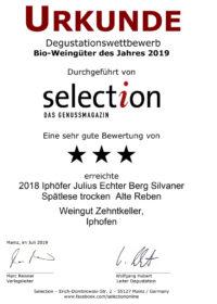UrkundenTeil531-200x280