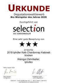 Degustationswettbewerb Profilweine von