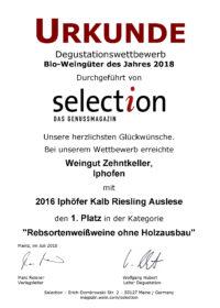 Urkunde_Teil1