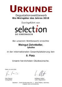Urkunde_Teil6